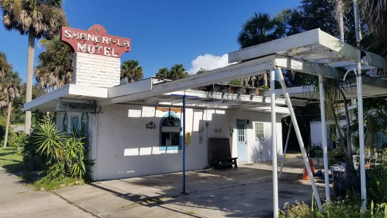 Shangri-La Motel – 805 N Dixie Fwy, New Smyrna Beach, FL 32168 (and Dairy Queen)